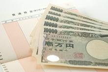 通帳とお金.jpg