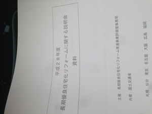 IMG_6398.JPG